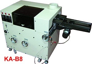 Asia Machinery net - PCB Cleaning and Brushing Machine after