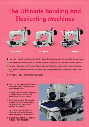 300W 工業用鏈式縫紉機(專車縫厚料)300W 工業用鏈式 ...