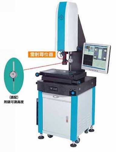 Optical Measuring Instruments : Asia machinery jmt d vision measuring instrument