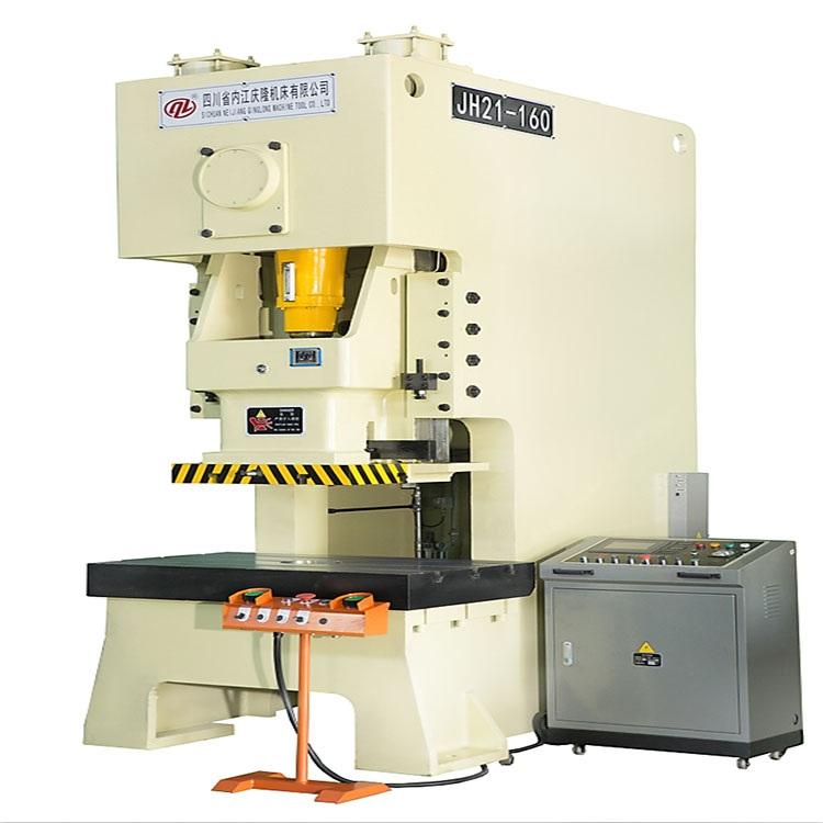 Asia Machinery net - China C type JH21 die hole automatic
