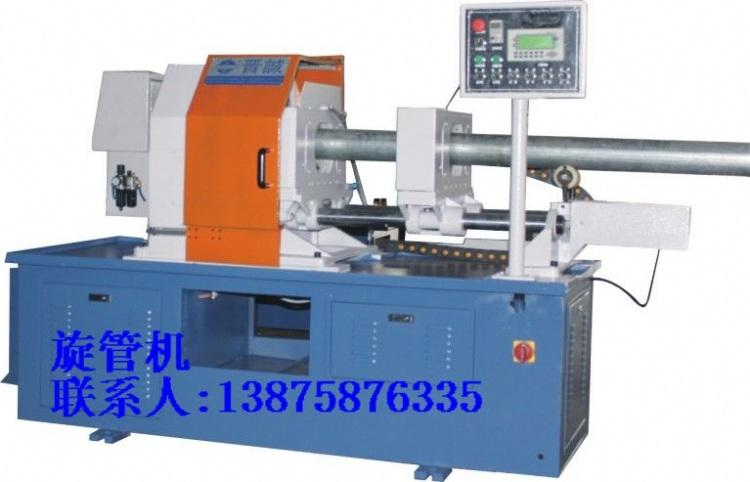 Automatic Pipe Cutting Machine ~ Asia machinery spiral tube machine automatic feeding
